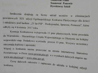 "Wyniki konkursu  ""25 lat PSP – Profesjonalni, Sprawni, Pomocni"""